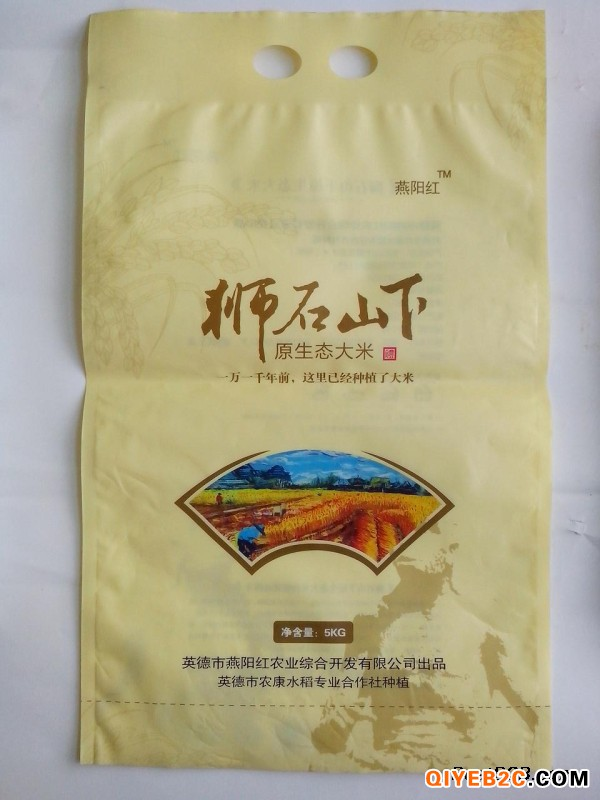 合肥大米真空包装袋专业好的厂家