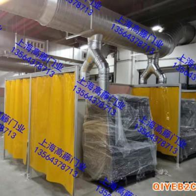 滑动式铝合金框架焊接防护门帘