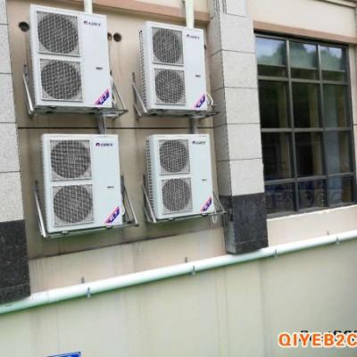 专业上门维修清洗志高空调