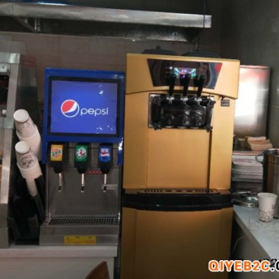 三头可乐机自助餐厅饮料机
