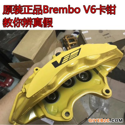 丰田汉兰达刹车改装进口bremboV6刹车卡钳