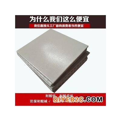 重庆耐酸砖搭档E44环氧胶泥
