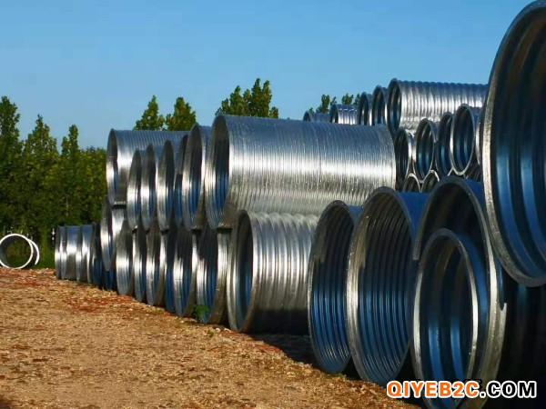 张掖一米直径金属钢制波纹涵管现货批发供应
