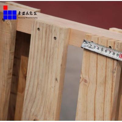 木包装箱出口免熏蒸材质承重结实出口便捷