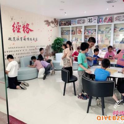 北京经格书法加盟