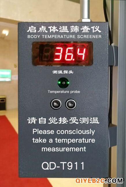 供应甘肃学校热成像简易体温探测门快速测温简易通道门