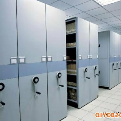 钢制档案柜 档案密集柜的优势