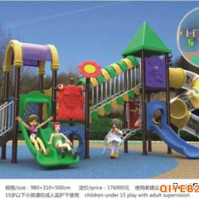 小区户外滑梯秋千非标定制组合幼儿园游乐场地
