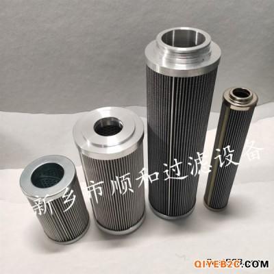 液压关断门油站滤芯DSG9903FV12