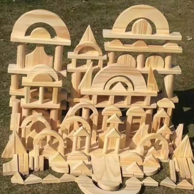 儿童构建区积木 幼儿园搭建区积木 实木积木玩具