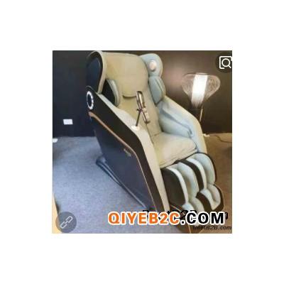 IHOCO家用新款按摩椅8586