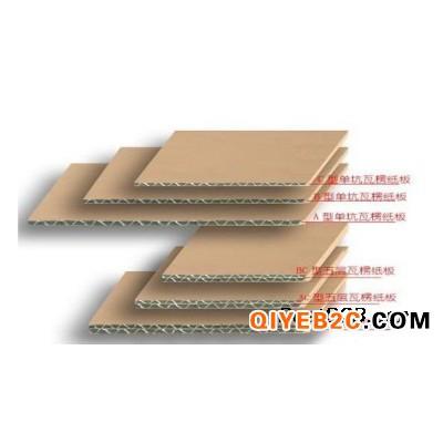 三门峡生产牛皮纸箱 好质量的五层加厚食品周转箱批发