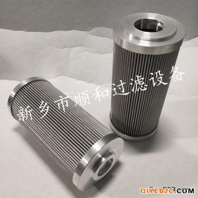 润滑油双筒过滤器滤芯R16K-550-012