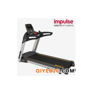 英派斯商务健身跑步机