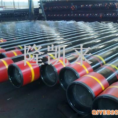 平端光管88.9L8013Cr耐腐蚀7.34壁厚