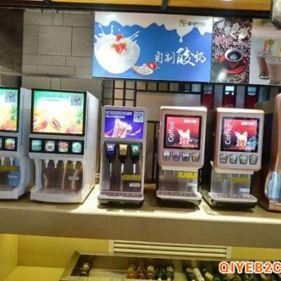三门峡四头可乐机冷饮机器原料