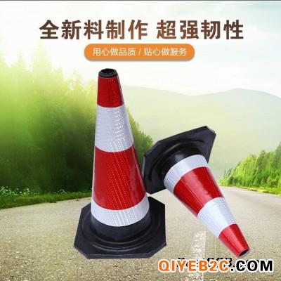 橡胶圆锥道路临时隔离雪糕筒优质加厚长久使用