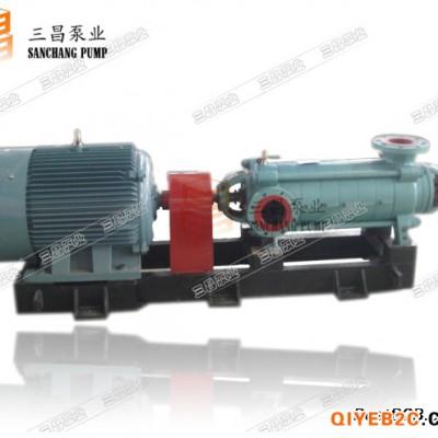 太原不锈钢多级泵选型参数厂家直销