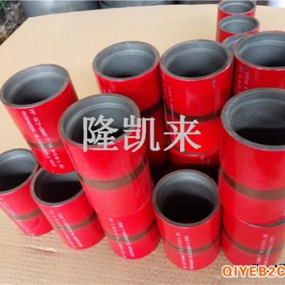 油管接箍4寸P110钢级NUE不加厚现货100只