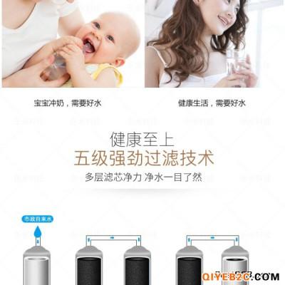 江西健宜卫莱仕净水器 家用富氢水机