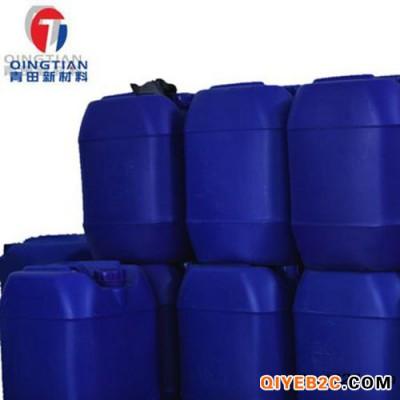 华东厂家销售DH-6161分散剂分子量高