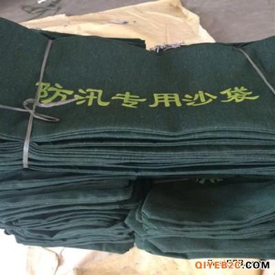防汛专用沙袋大量批发长沙市防汛专用沙袋