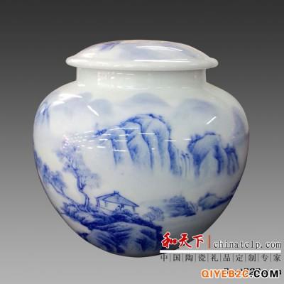 陶瓷罐子厂家