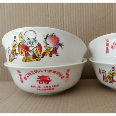 老人生日贺寿礼品陶瓷寿碗景德镇定制厂家