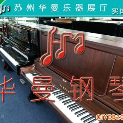 苏州火车站华曼乐器展示厅 200台钢琴展示挑选