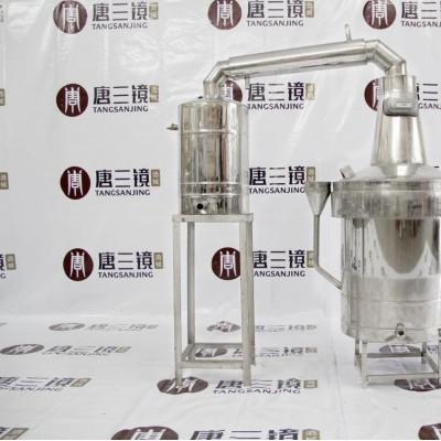唐三镜真全粮烤酒设备创业酿酒全功能酿酒设备