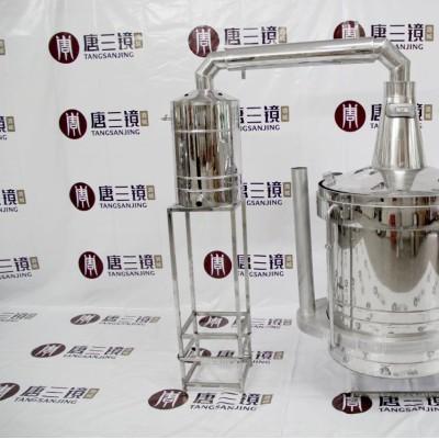 唐三镜真全粮白酒设备蒸馏小本酿酒创业