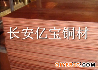 CuSn6-R350磷青铜 现货