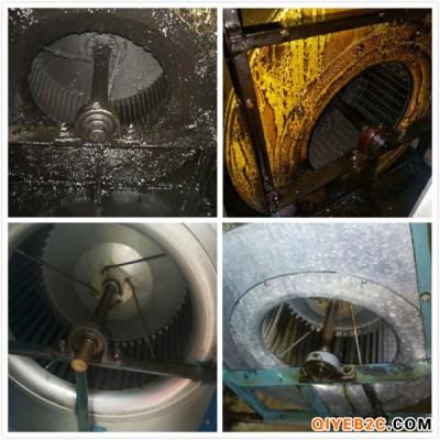 上海浦东新区张杨路油烟机管道风机净化器清洗公司