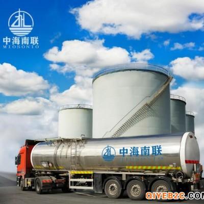 供应新疆克拉玛依4010环烷油厂家槽车