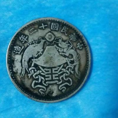 古钱币交易表成交记录