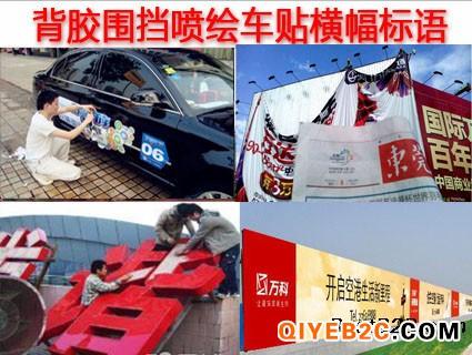 东莞市高空作业,专业外墙广告字,专业楼顶发光字