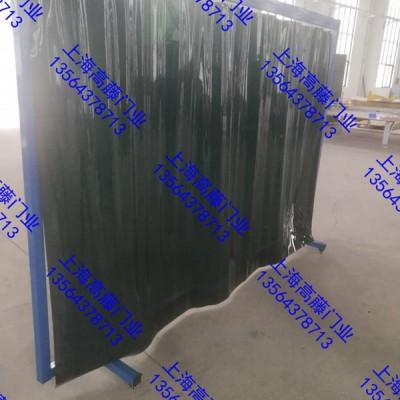 固定式铝合金框架焊接防护门帘