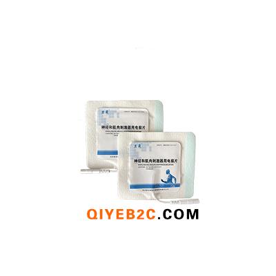 透药理疗电极片在各个科室中的应用