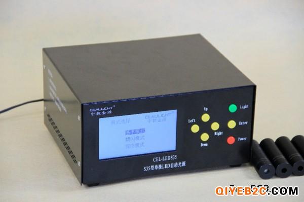 CEL-LEDS35单株大功率多波段LED