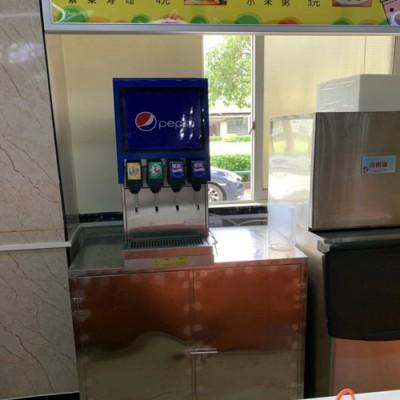 南阳碳酸冷饮机可乐机制冰机