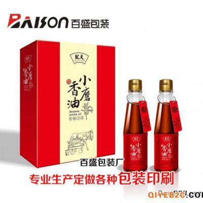 神池县胡麻油包装生产厂家供应胡麻油礼品箱