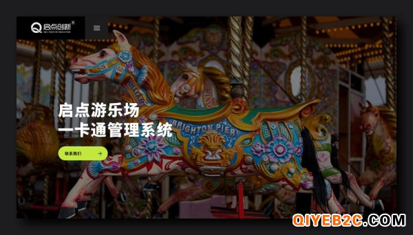 东莞游船计时收费系统深圳游乐场一卡通刷卡机厂家