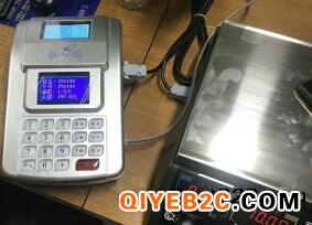 电子称重刷卡收费系统,IC卡食堂售饭机计重量刷卡