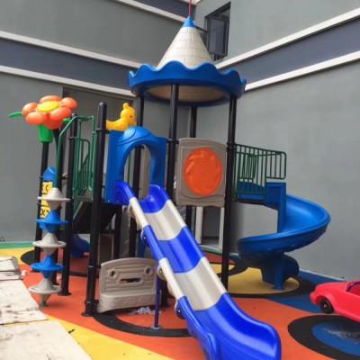 儿童户外滑梯游乐RB88手机版组合幼儿园室内多功能塑料滑梯
