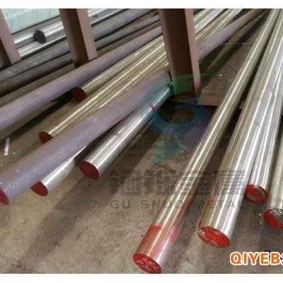1Cr18Ni9厂家直销国军标不锈钢棒大量现货供应