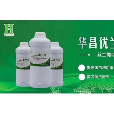 优兰宝抑制氨氮亚盐生长厂家直销
