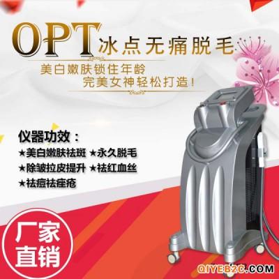 980NM激光净丝仪器厂家直销 进口980NM激光