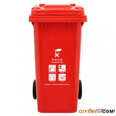 新疆户外分类塑料垃圾桶厂家