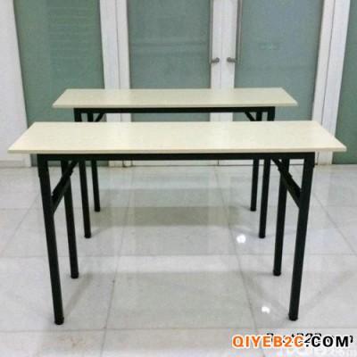 北京长条桌批发厂家