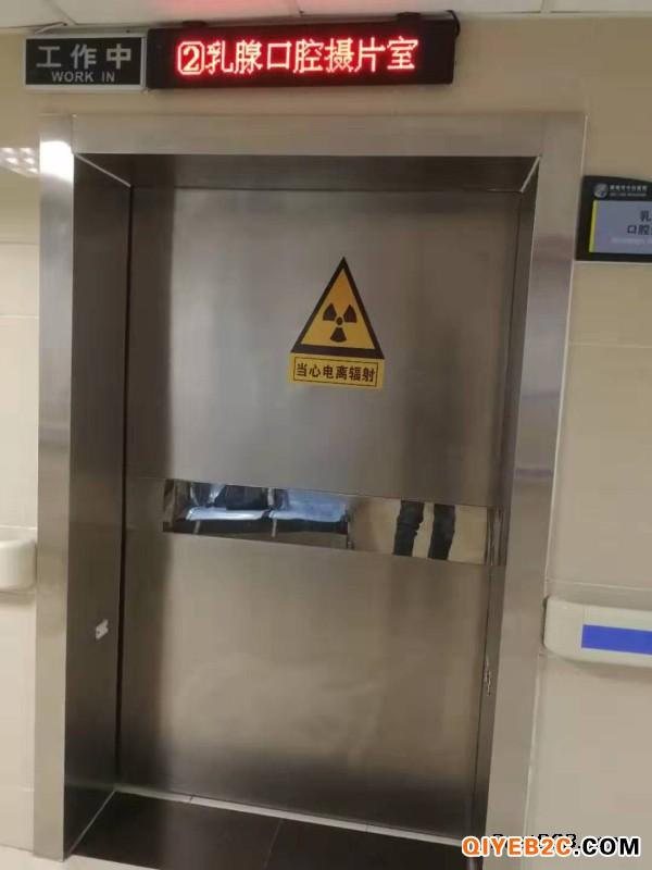 潮州卖牙科防辐射铅房承接铅房内铅板施安装。